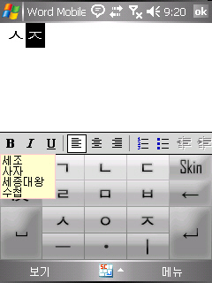42.23.concurrent_01.jpg