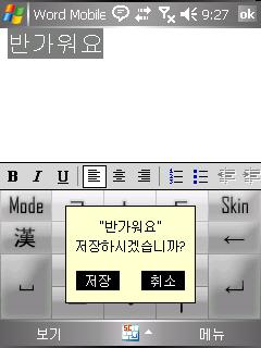 42.23.concurrent_05.jpg