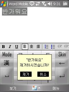 42.23.concurrent_06.jpg