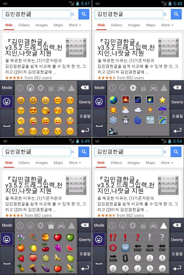 320x480_emoji.png
