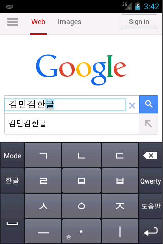 320x480_korean.png