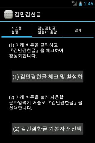 320x480_notice2.png